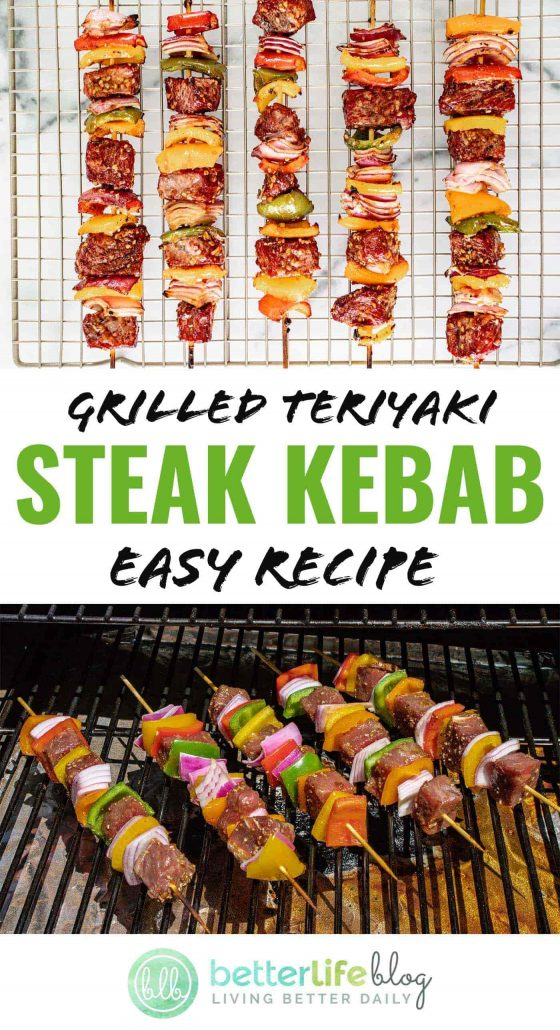 Grilled Teriyaki Steak Kebabs - These meat skewers are marinated to perfection in a homemade teriyaki sauce, and you'll taste the delicious flavor with every bite! Learn how to make these easy skewers with my easy-to-follow recipe.